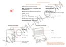 Xiaomi Mi 90 Points Smart side 1