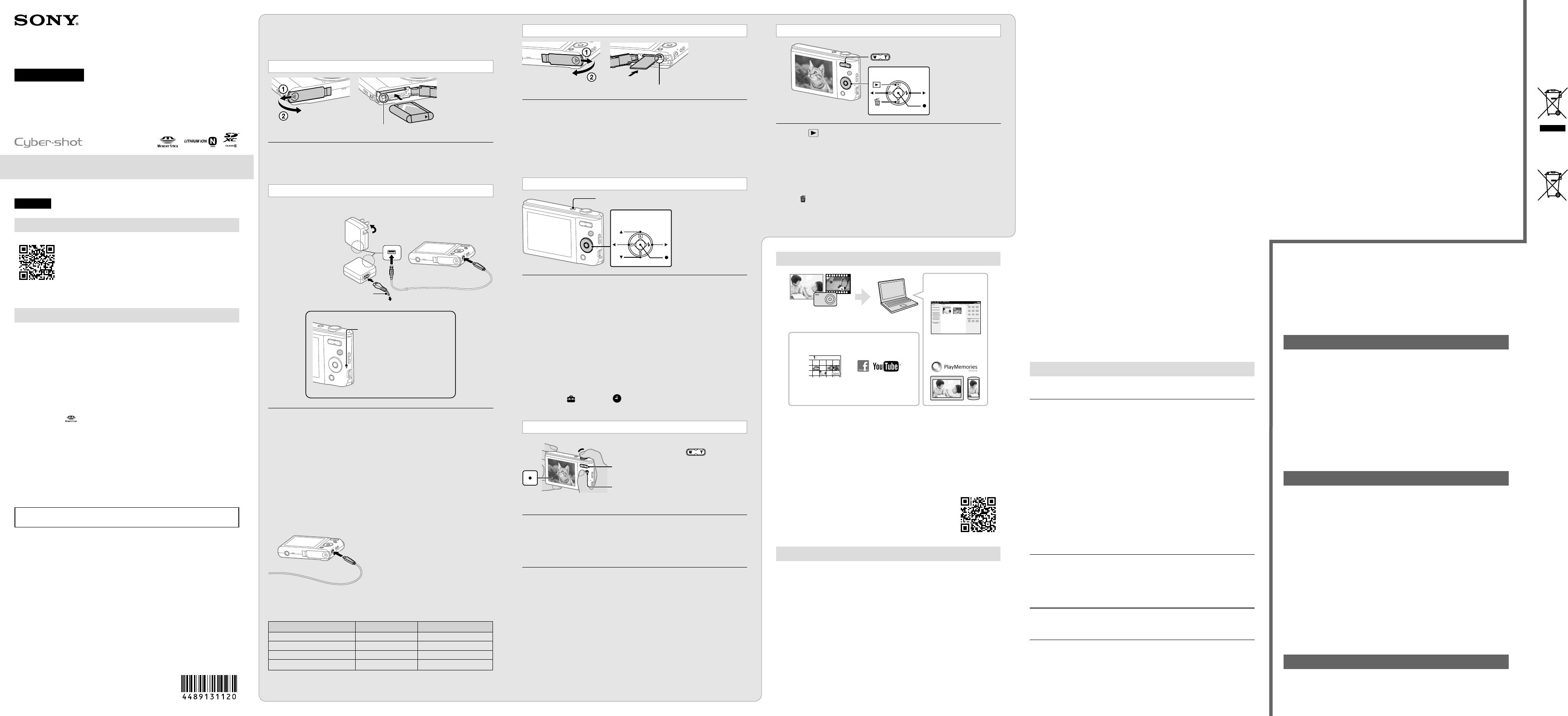 Sony Cybershot Dsc W810 Manual Cyber Shot