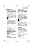 Metabo CR 13VST Seite 5
