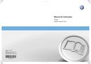 Volkswagen Fusca (2014) Seite 1