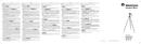Manfrotto MKCOMPACTACN-RD sivu 1