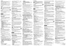 Alcatel E132 page 2