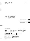 Pagina 1 del Sony XAV-601BT