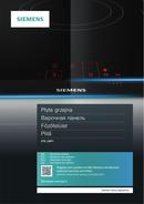 Siemens iQ500 pagină 1