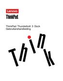 Lenovo ThinkPad Thunderbolt 3 sivu 1