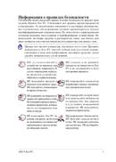 Asus Eee PC 1011CX-WHI051S sivu 5