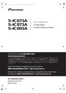 Pioneer S-IC671A sivu 1