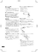 Pioneer S-IC671A sivu 4