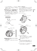 Pioneer S-IC671A sivu 5