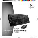 Logitech MK300 sivu 1