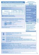 Panasonic CS-C12HKD страница 3