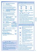 Panasonic CS-C12HKD страница 5