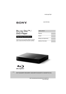 Sony BDP-S3500 side 1