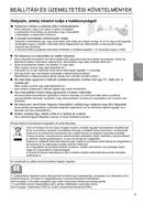 Panasonic F-VXR90G side 5