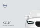 Volvo XC40 (2018) Seite 1