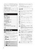 Pioneer PDK-TS25B page 2