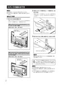 Pioneer PDK-TS25B page 4
