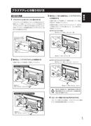 Pioneer PDK-TS25B page 5