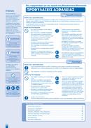 Panasonic CS-E18EKEA pagina 2
