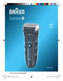 Braun 550cc Series 5 + CCR 2 pagina 1