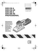 Bosch GSS 280 AE страница 1